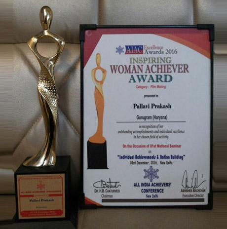 inspiring-woman-acheivers-award-filmmaking