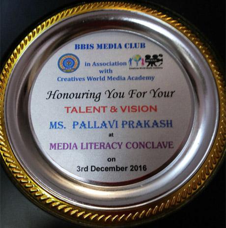 media-excellance-award