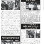 Pallavi_Prakash_MKS_BHJ_P22_April2016