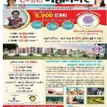 Hamara Mahanagar Newspaper_FrontPage