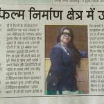 Interview_PallaviPrakash_Hamara_Mahanagar_MumbaiPuneNasik