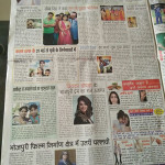 Interview_Pallavi_Prakash_HamaraMahanagar_Newspaper