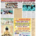 Interview_Pallavi_Samarchar_Nirdesh_Delhi_Haryana