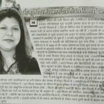news_coverage_mumbai_july2016