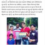 pallavi_prakash_bhojpurimedia