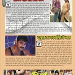 Pollywood_news_magazine_051016