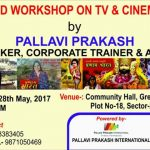Workshop on TV & Cinematic Skills New Delhi