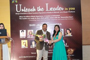 2nd-Leadership-Conclave-Radisson-Blu-11