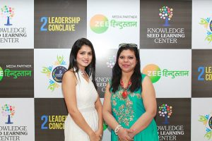 2nd-Leadership-Conclave-Radisson-Blu-17