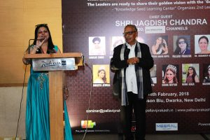 2nd-Leadership-Conclave-Radisson-Blu-24