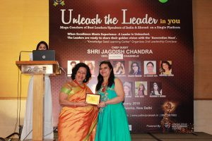 2nd-Leadership-Conclave-Radisson-Blu-4