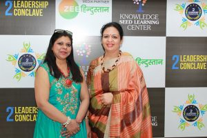 2nd-Leadership-Conclave-Radisson-Blu-5