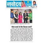 Navodya Times 24 Aug