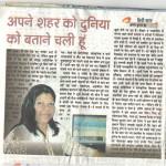 pallavi_prakash_DJ_Sangani_Muzaffarpur16042011