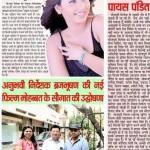 News_Pataliputramagazine