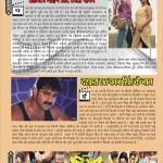 pallavi_prakash_mks_magazine