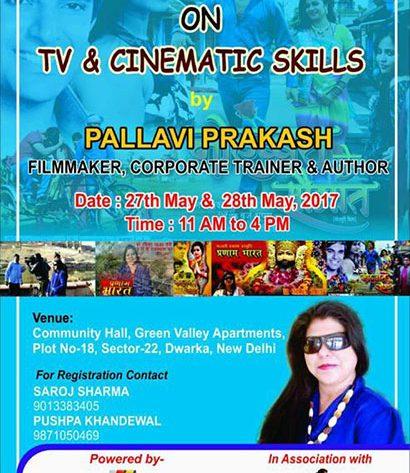 Grand Workshop on TV & Cinematic Skills