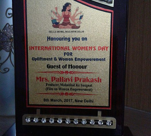 Pallavi Prakash as Guest of Honour