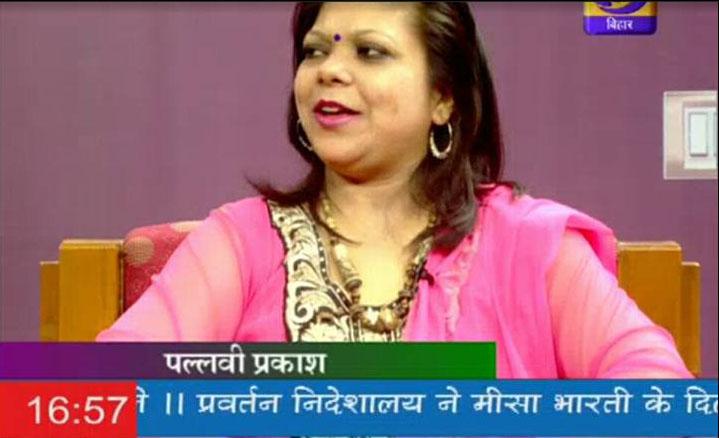 Pallavi Prakash's Exclusive Interview in Hamare Atitthi Program aired on Doordarshan July 2017