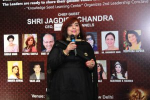 2nd-Leadership-Conclave-Radisson-Blu-40