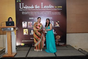 2nd-Leadership-Conclave-Radisson-Blu-8