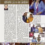 Life_Sanjeevani_Magazine