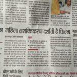 Newspaper1 (1)