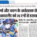 Newspaper1 (3)
