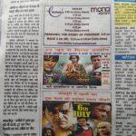 Newspaper1 (4)