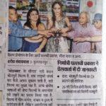 Newspaper1 (7)